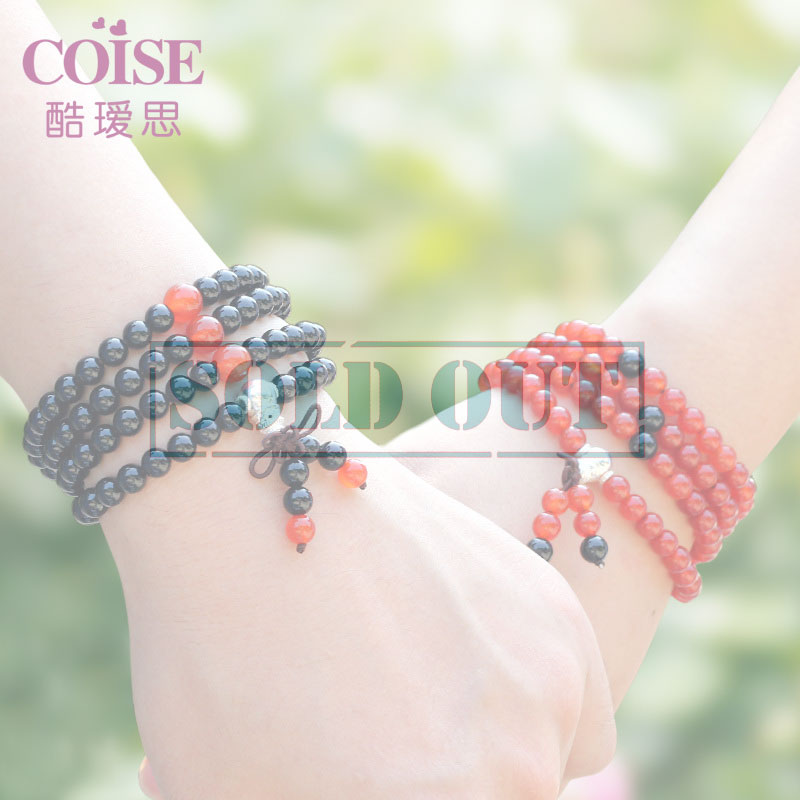 Coise Couple Bracelets, Black / Red Beaded Bracelets Set for Women and Men, Crystal Beads Agate & Obsidian Wrap Bracelet, Matching His and Hers Jewelry for Couples