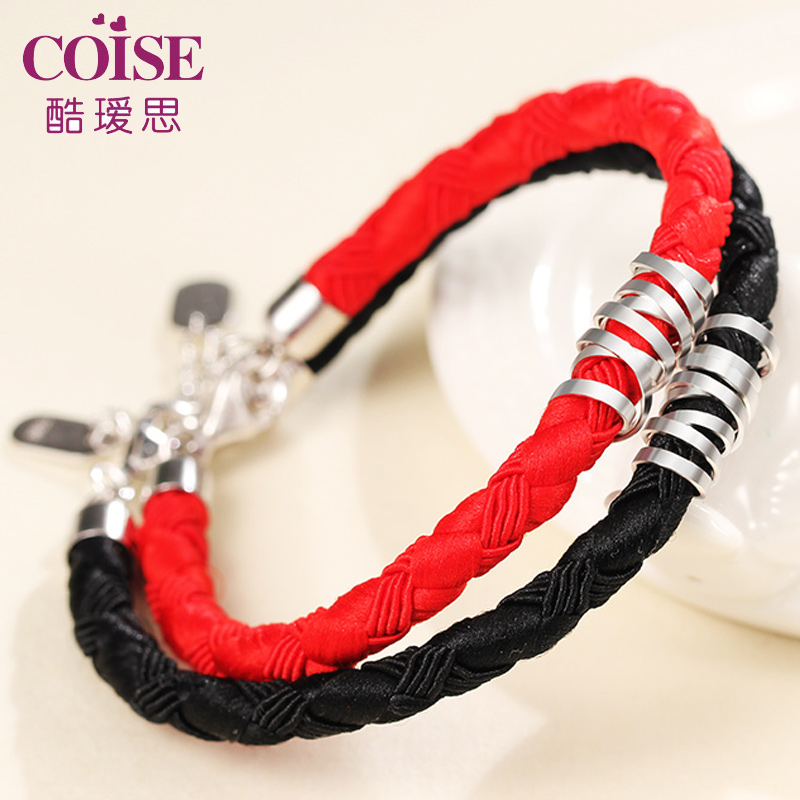 Coise Couple Bracelets, Black / Red Weave Rope Bracelets for Women and Men, Rose Gold Weave Bracelet in Sterling Silver, Matching His and Hers Jewelry Set for Couples