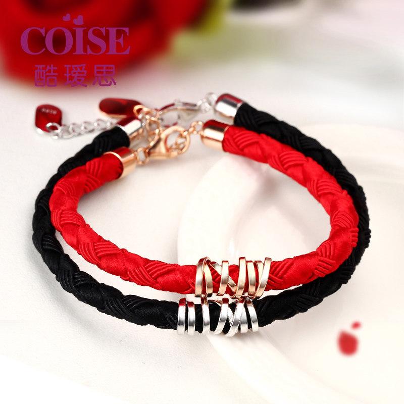 coise couple bracelets mens black weave rope bracelet