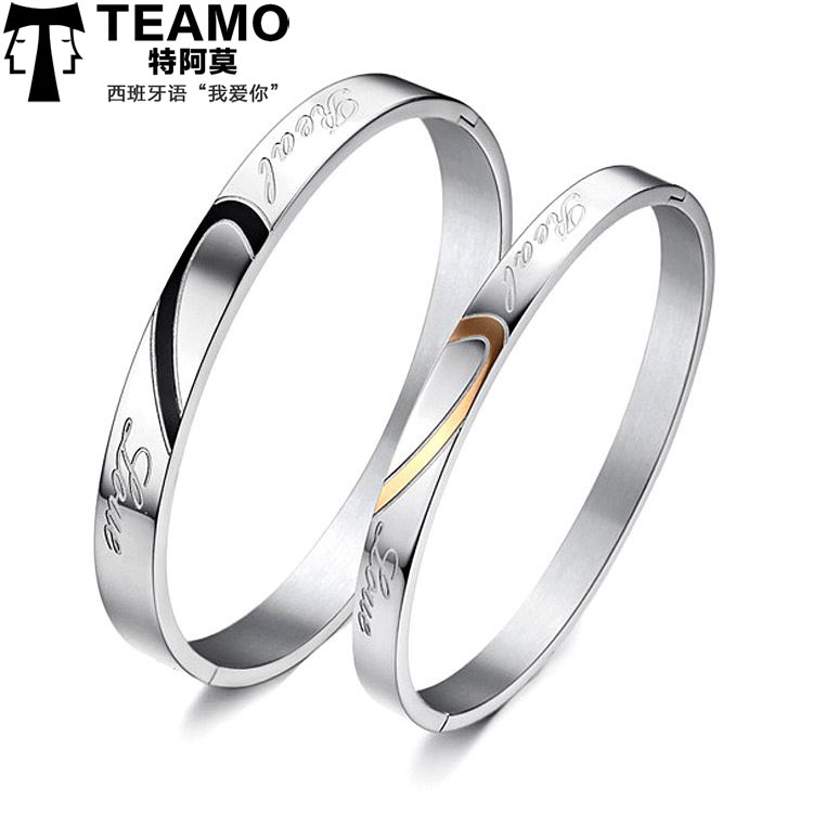 Teamo His and Hers Bracelets, Black / Rose Gold Half Heart Puzzle Bangles Set, Real Love Engraved Bangle in Titanium Steel, Matching Jewelry for Couples