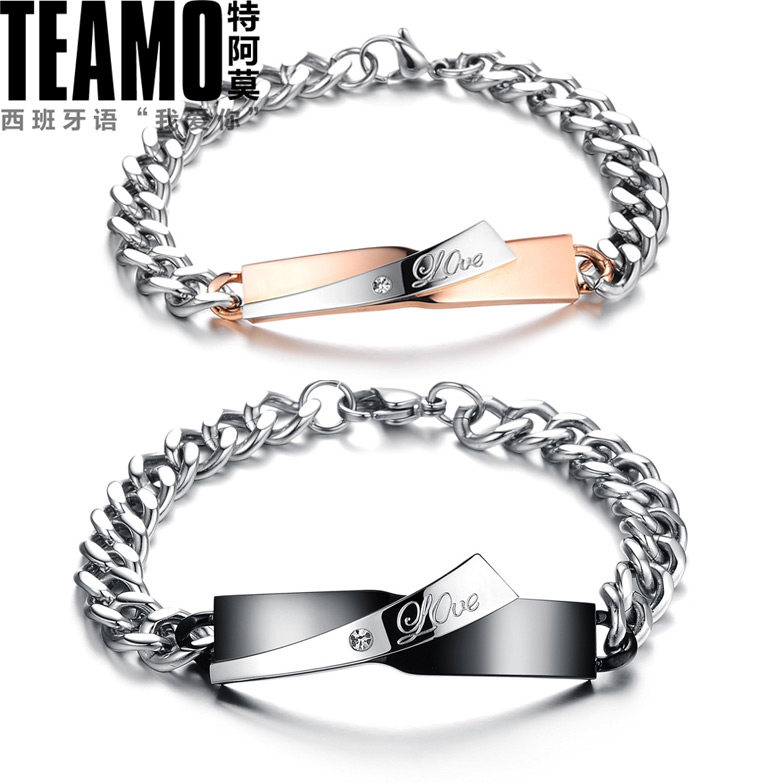 Teamo His and Hers Bracelets, Black / Rose Gold Personalized Tag Bracelets Set, Love Engraved Titanium Steel Bracelet with CZ Diamond, Matching Jewelry for Couples