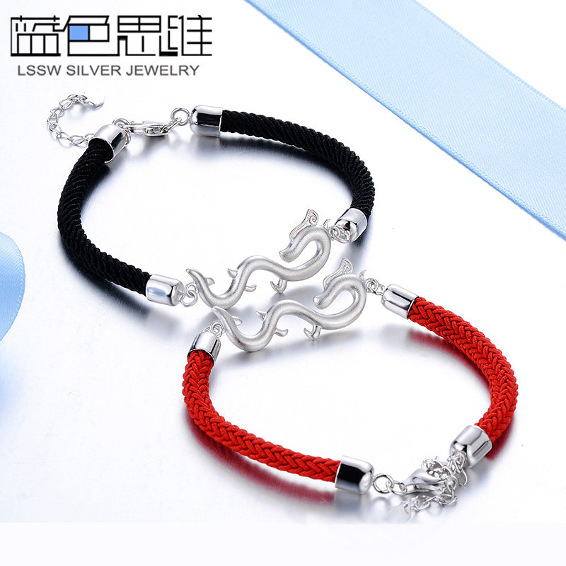Blue Sweet Couple Bracelets, Black / Red Rope Bracelets for Women and Men, Chinese Dragon Bracelet in Sterling Silver, Matching His and Hers Jewelry Set for Couples