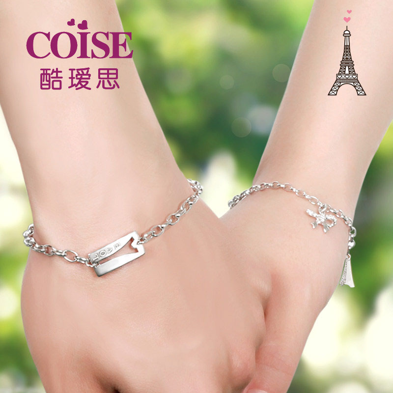 Coise Couple Bracelets, Eiffel Tower Chain Bracelets Set, Sterling Silver Bowknot Charm Bracelet with Diamond Accents, Matching His and Hers Jewelry for Couples