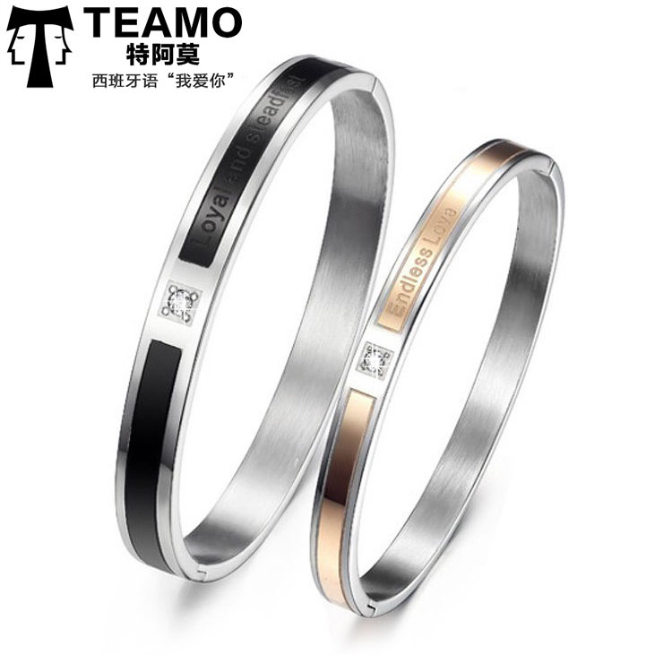 Teamo His and Hers Bracelets, Endless Love Loyal and Steadfast Engraved Bangles Set, Rose Gold / Black Bangle with CZ Diamond, Matching Jewelry for Couples