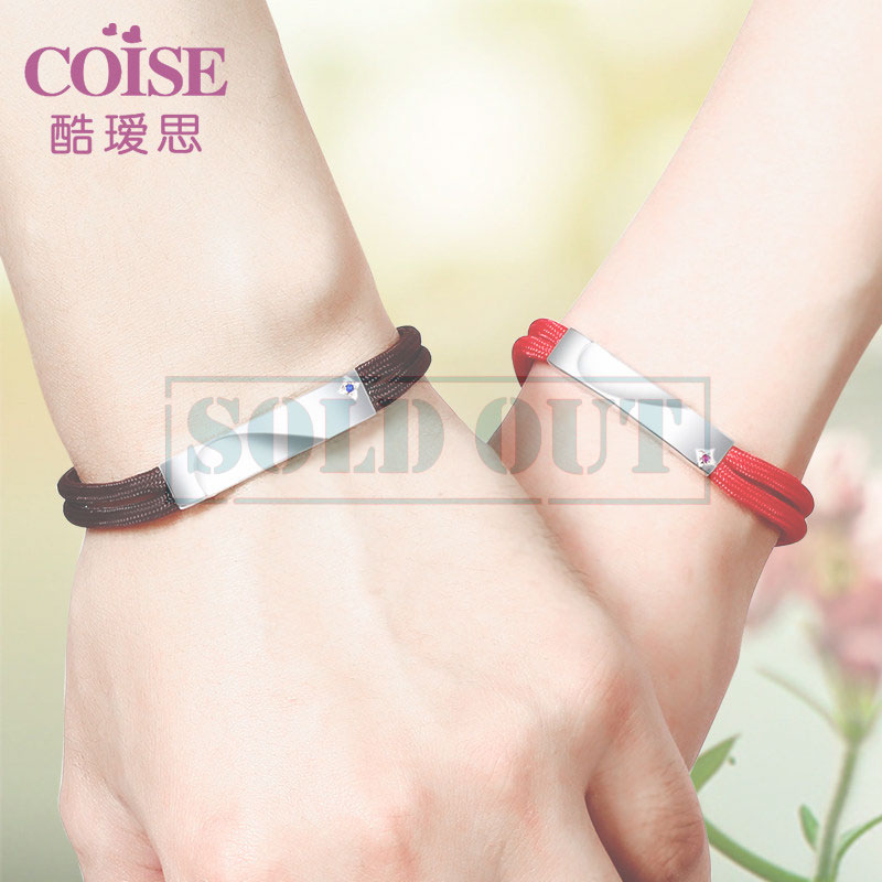 Coise Couple Bracelets, Red / Black Double Rope Bracelets Set, Sterling Silver Heart Tag Magnetic Bracelet with Gemstone, Matching His and Hers Jewelry for Couples
