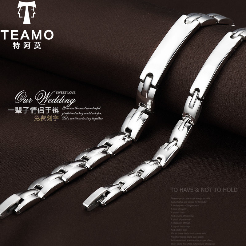 Teamo His and Hers Bracelets, Personalized ID Name Tag Bracelets Set for Men and Women, Custom Titanium Steel Bracelet with Magnet Inlay, Matching Jewelry for Couples
