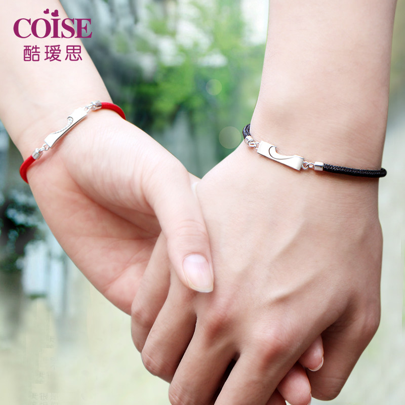 Coise Couple Bracelets, Black / Red Rope Bracelets Set, Sterling Silver Heart Puzzle Tag Bracelet with Diamond Accents, Matching Magnetic Bracelets for Women and Men
