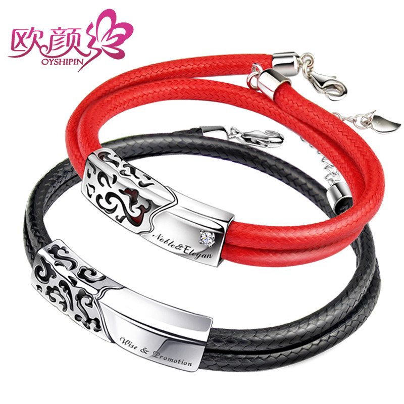 Ouyan S Bracelets Double Red Leather Bracelet For Women Cloud Engraved Tag In