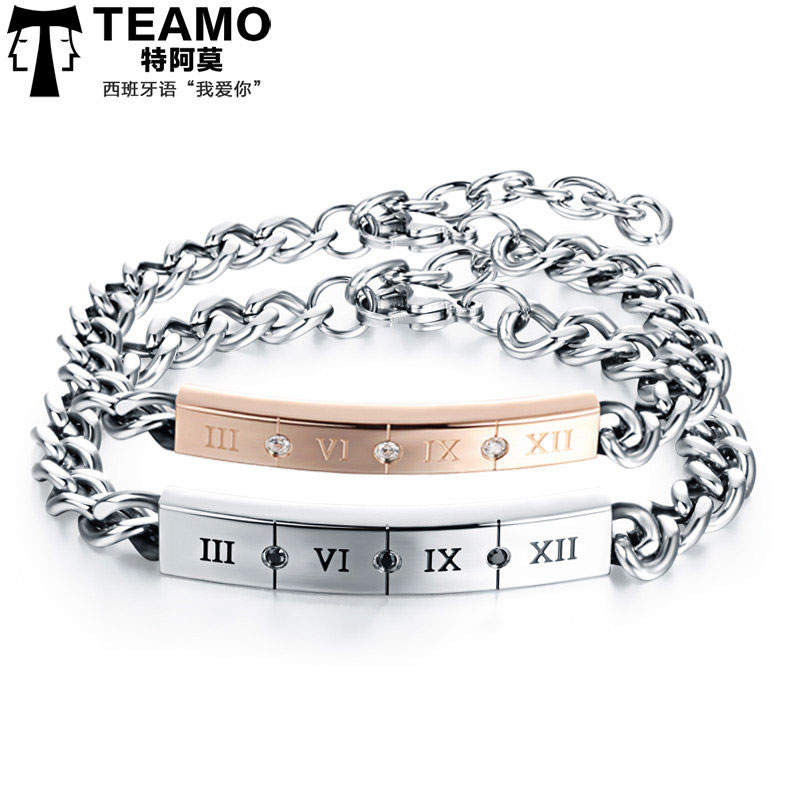 Teamo His and Hers Bracelets, Roman Numerals Bracelets Set with CZ Diamond, Personalized Rose Gold ID Tag Bracelet in Titanium Steel, Matching Jewelry for Couples