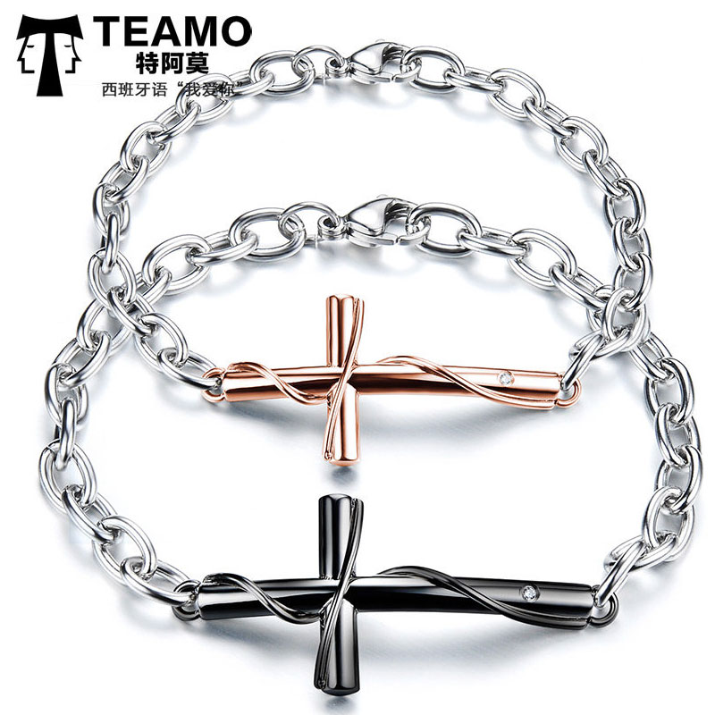 Teamo His and Hers Bracelets, Rose Gold / Black Cross Bracelets with CZ Diamond, Unique Wrap Cross Bracelet in Titanium Steel, Matching Couple Jewelry Set