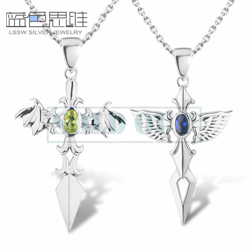 03273fbe64 Blue Sweet Couple Necklaces, Wing + Sword + Cross Necklaces for Women and  Men, Sterling Silver Vintage Pendants Set with Gemstone, Matching His and  Hers ...
