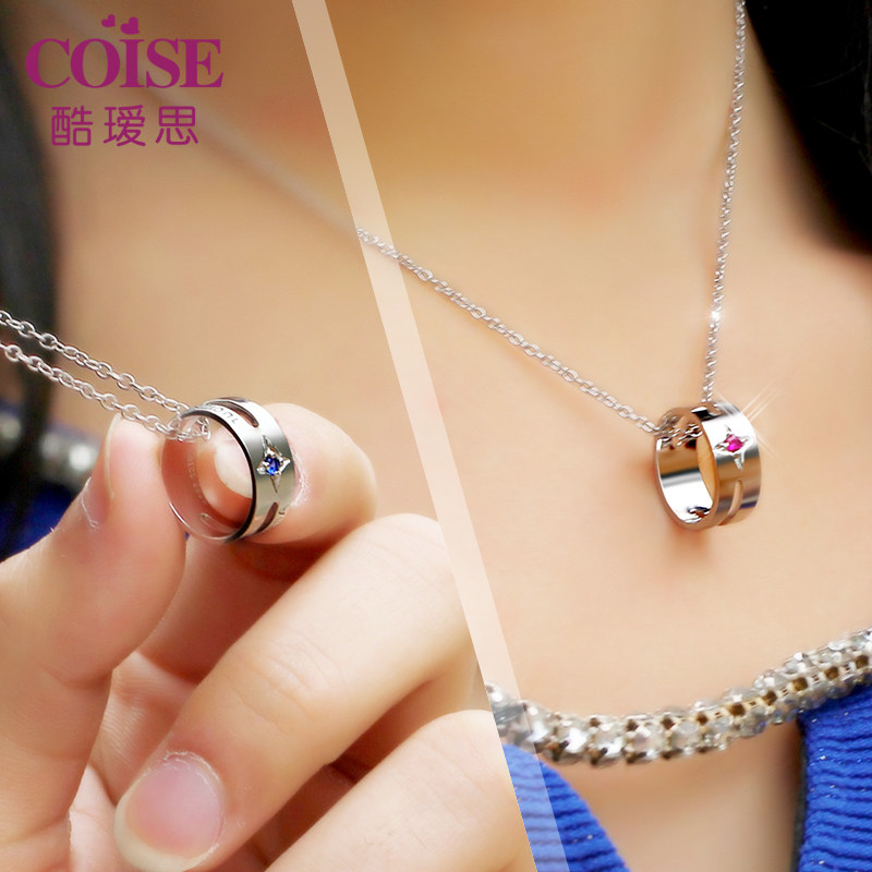 Coise couple necklaces amour engraved circle pendant for men 925 coise couple necklaces amour engraved circle pendant for men 925 sterling silver circle necklace aloadofball Gallery