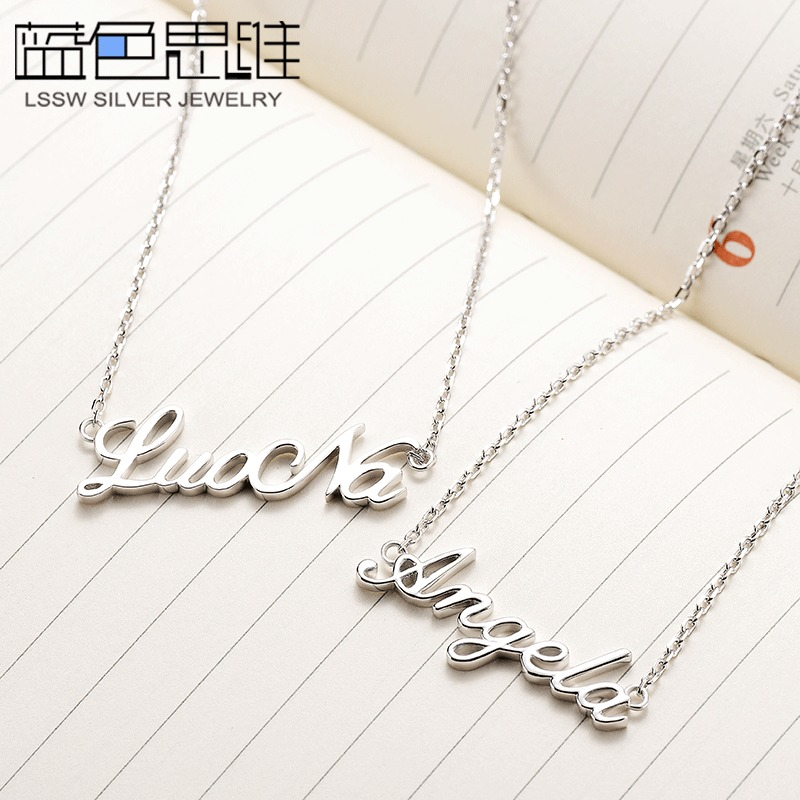 b613712cfe ... Blue Sweet Couple Necklaces, Personalized Custom DIY Name Necklace,  Silver / Gold / Rose ...