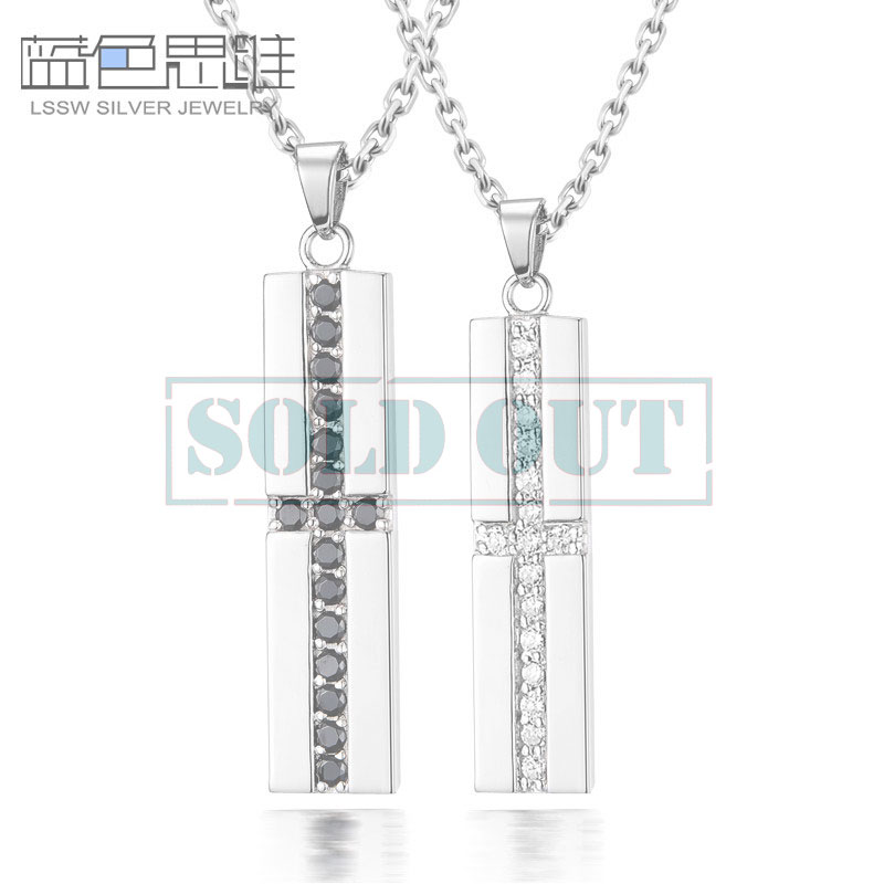 8e817f847 Blue Sweet Couple Necklaces, Black / White Gemstone Cross Necklaces for  Women and Men, Personalized Tag Pendants Set in Sterling Silver, Matching  His and ...