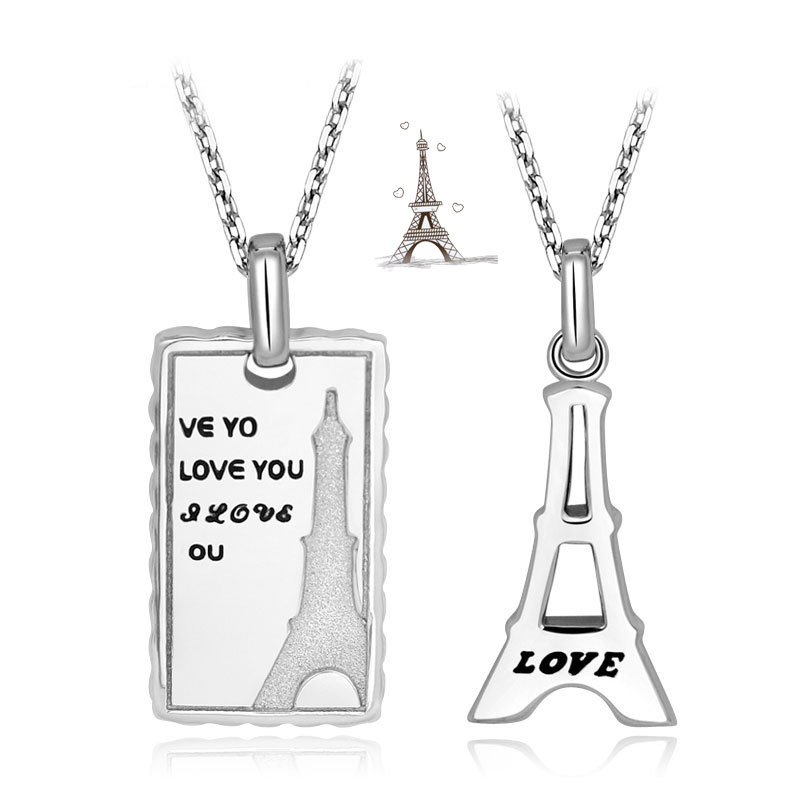Couple Necklaces, Matching Eiffel Tower Necklaces Set for Women and Men, Love You Black Engraved Tag Pendant in Sterling Silver, His and Hers Jewelry for Couples