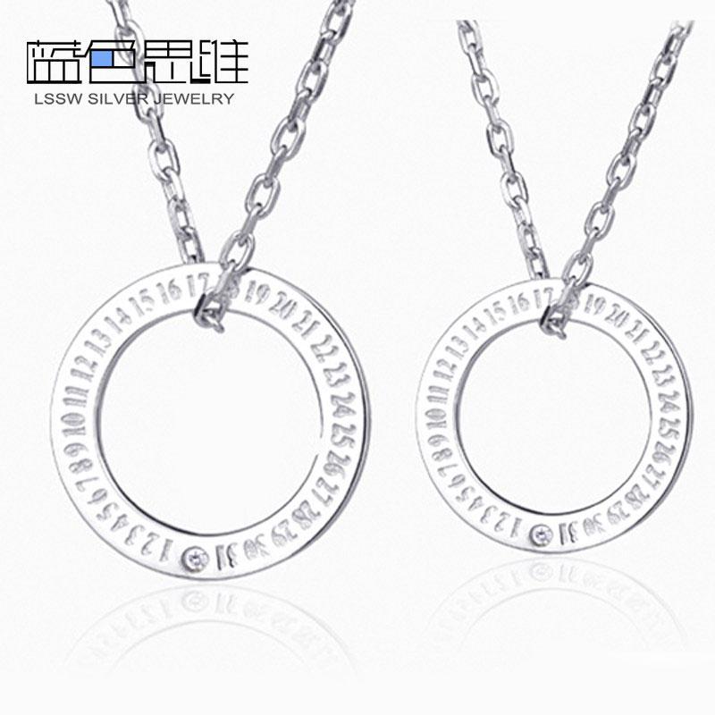 blue sweet necklaces open circle disc pendants set