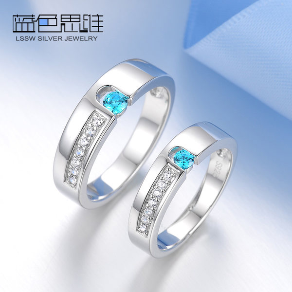 Blue Sweet Rings Cubic Zirconia Promise Set Sterling Silver Wedding