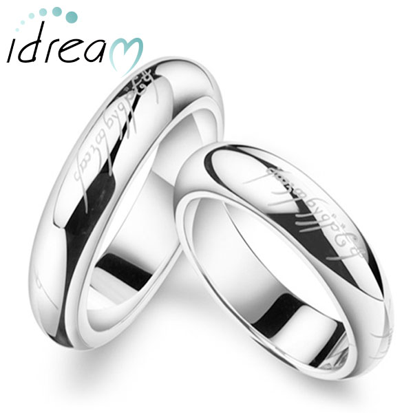 Lotr Engraved His and Hers Matching Wedding Ring Band Set for Couples in Titanium Steel