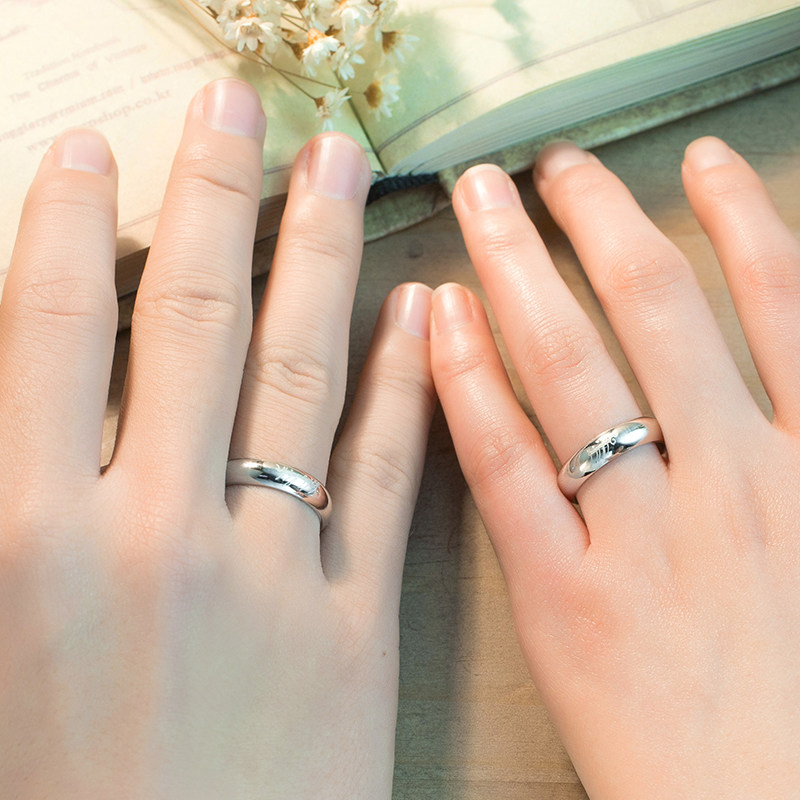 Lotr Engraved His and Hers Matching Wedding Ring Band Set for