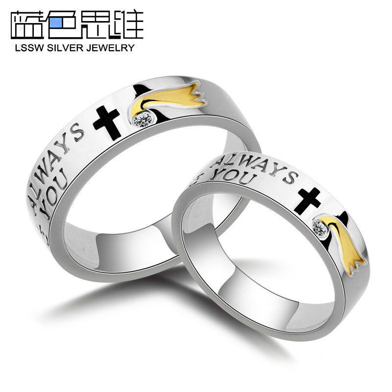Blue Sweet Rings I Will Always Love You Engraved Wedding Bands Set Black Cross