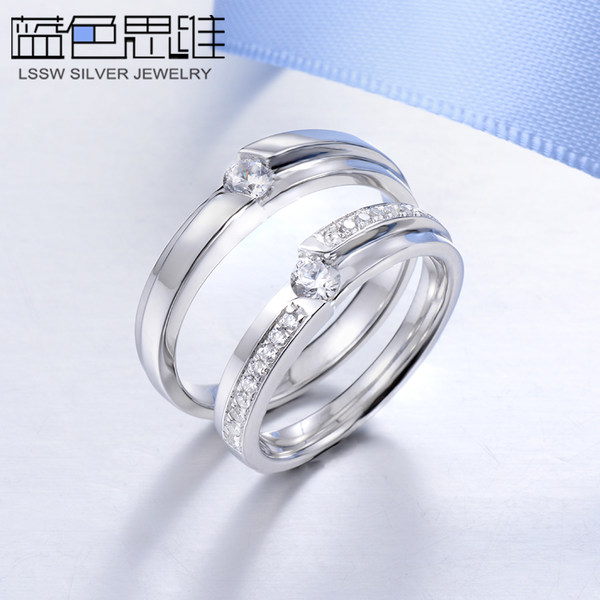 Blue Sweet Couple Rings Personalized Diamond Promise Rings