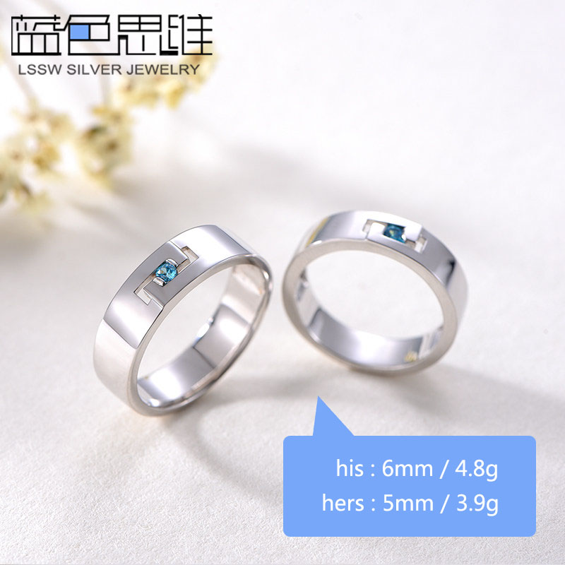 Blue Sweet Couple Rings Embrace Blue Crystal Promise Rings Set