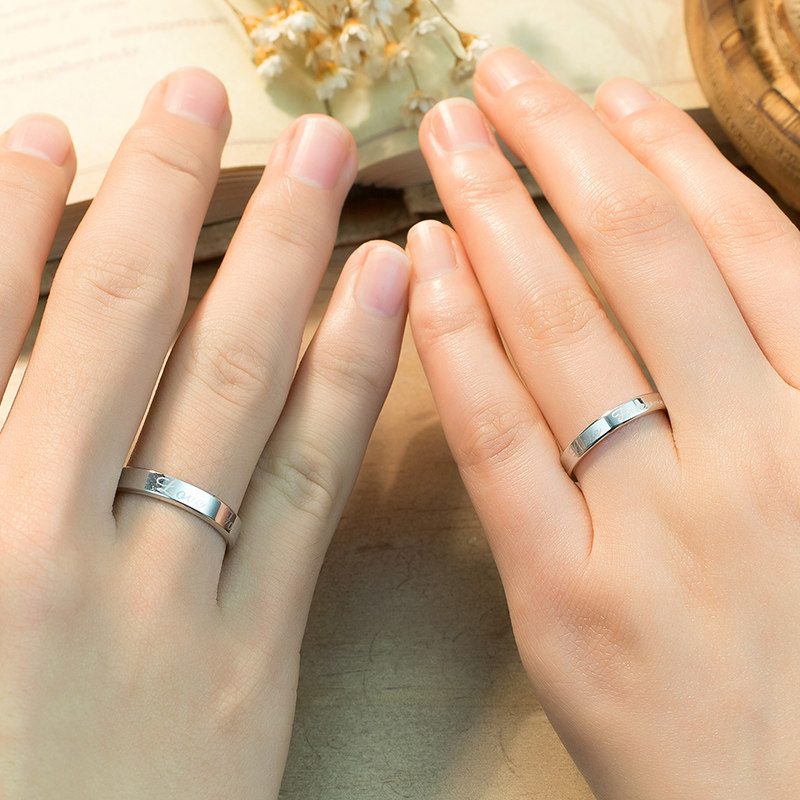 Matching Couple Rings Set
