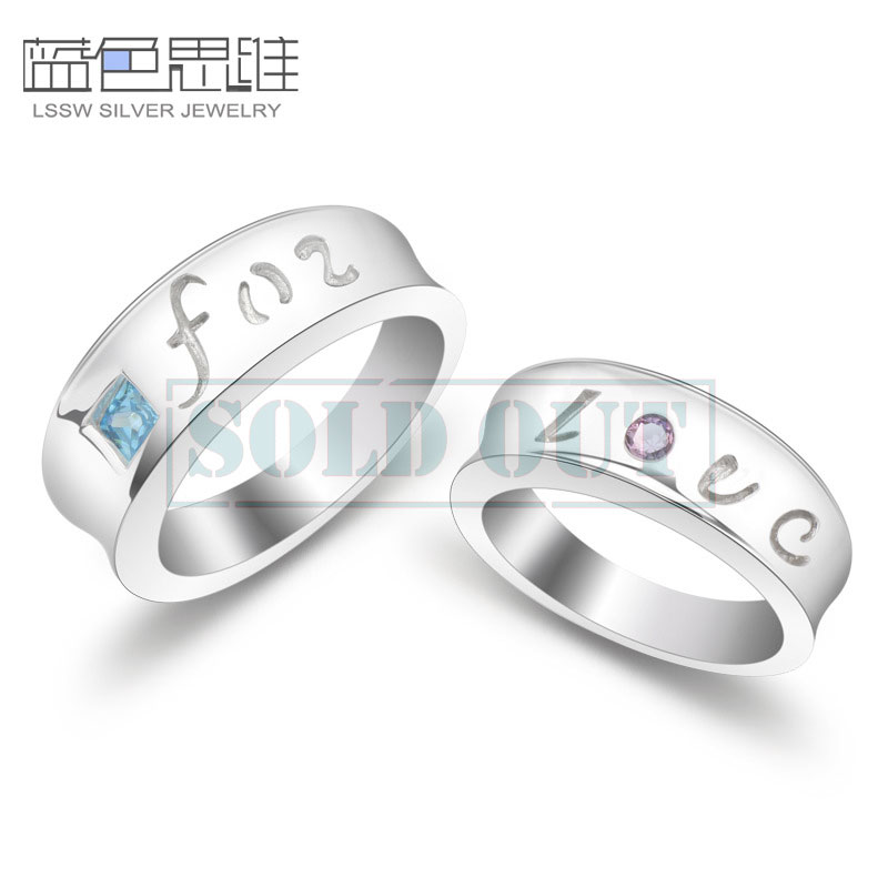 Blue Sweet Couple Rings, For Love Engraved Concave Bands with Blue ...