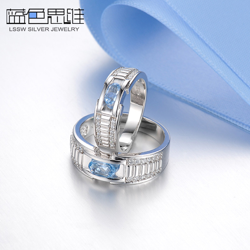 Blue Sweet Couple Rings Oval Cut Blue Topaz Diamond Accent