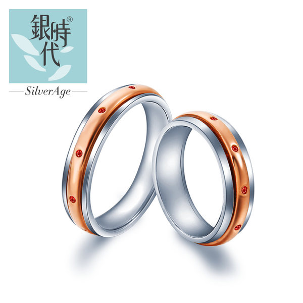Silver Age Couples Rings, Rose Gold Spinner Rings Set with Red Stones, Domed Wedding Ring Band in 925 Sterling Silver, Matching His and Hers Jewelry for Couples